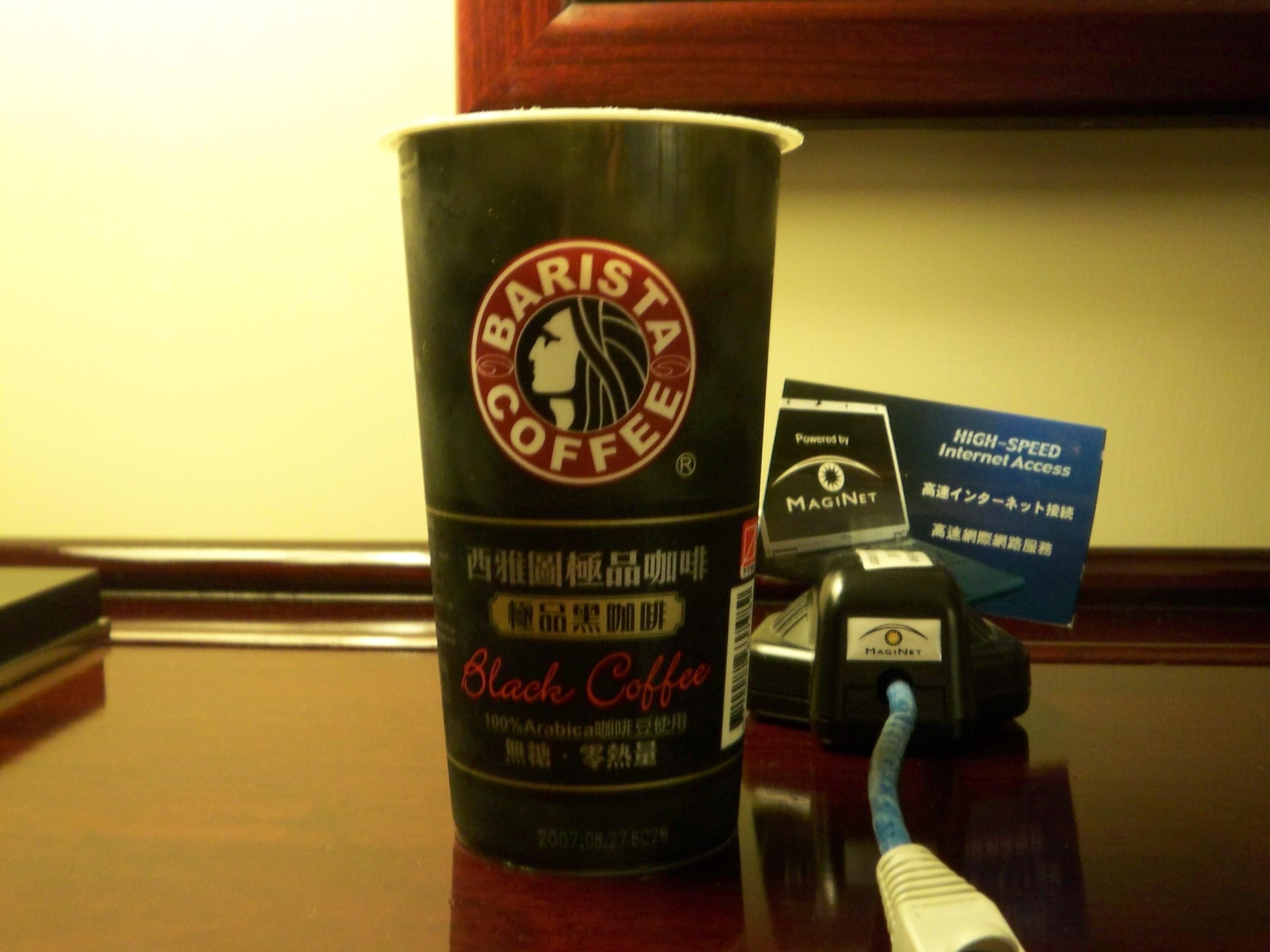 Barista coffee india - Costa coffee head office telephone number ...